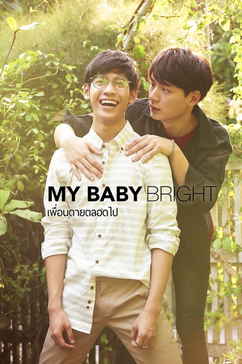 MyBabyBright